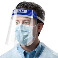 คุณภาพสูงโล่ใบหน้า Face Shield CE ได้รับการรับรองฝาครอบป้องกัน