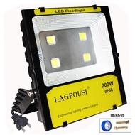 【包邮】200W IP66 正高階工業級 集成 COB LED探照燈 防水投射燈 招牌燈 投光燈 帶1.5米2插頭線