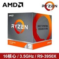 AMD Ryzen™ 9 3950X 中央處理器