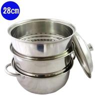 304不鏽鋼蒸鍋組(28cm)