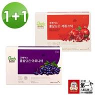 【正官庄】高麗蔘石榴精華飲(30包/盒)+高麗蔘野櫻莓飲(30包/盒)