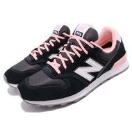 【NEW BALANCE】休閒鞋 WR996ACKD 寬楦 運動 女鞋 紐巴倫 透氣 舒適 經典 球鞋 穿搭 黑 粉(WR996ACKD)
