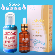 Hybolar 茶樹精油75%酒精乾洗手 + 玻尿酸精華液