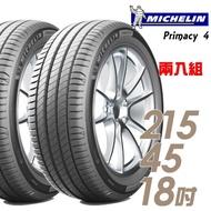 【Michelin 米其林】PRIMACY 4 PRI4 高性能輪胎_二入組_215/45/18(PRI4)