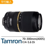 TAMRON SP70-300mm F/4-5.6 Di VC USD(平輸)