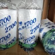 玉將 養生膠帶 油漆膠帶 防塵膠帶 金永貿 #2700
