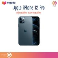 Apple iPhone 12 Pro (Model TH) เครืองศูนย์ไทย ประกันศูนย์ไทย  / พร้อมส่ง/ ร้าน Galaxy IT  // Galaxy mobile