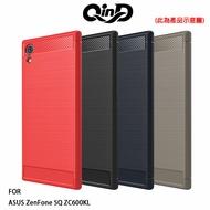 ㊣現貨出清 強尼拍賣~QinD ASUS ZenFone 5Q/5Lite ZC600KL 拉絲矽膠套 全包邊 保護殼 手機殼 軟套 背蓋 保護套