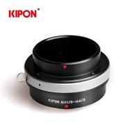 kipon ARRI/S-m4/3 (for Panasonic GX7/GX1/G10/GF6/GF5/GF3/GF2/GM1)