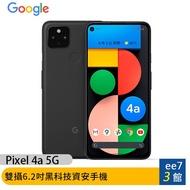 Google Pixel 4a 5G (6G/128G) 雙攝6.2吋黑科技資安手機 [ee7-3]
