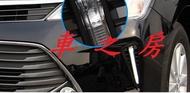 (車之房) TOYOTA 2015 CAMRY 7.5代 汽油版 前保桿 專用日型燈 白天燈 晝行燈