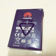 雙12華為電池 Huawei Battery E5573 E5573s 806 609HB434666RBC