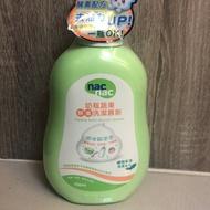nac nac 奶瓶蔬果酵素洗潔慕斯 奶瓶清潔劑 罐裝 700ml  麗嬰房