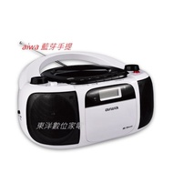 aiwa 愛華 CR-BUE40 藍芽手提音響 USB/SD卡/AUX/CD/藍芽播放 USB 記憶卡 可錄音