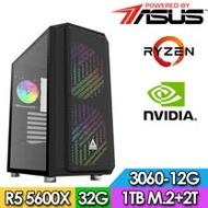華碩X570平台【白狼戰士】R5六核獨顯電玩機(R5-5600X/32G/2TB/1TB_SSD/RTX3060-12G)