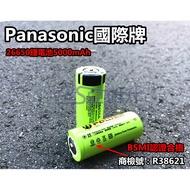 BSMI認證 原裝全新正品 松下26650A動力鋰電池 5000MAH 大放電輸出 XHP50 XHP70手電筒專用