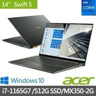 【Acer 宏碁】最新11 Swift5 SF514-55GT-725L 14吋i7窄邊框極輕筆電-綠(i7-1165G7/16GB/512G SSD/MX350 2G)