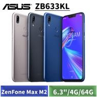 ASUS ZenFone Max (M2) ZB633KL 4G/64G (神秘黑/率真銀)-【送32G記憶卡+空壓殼+螢幕保護貼+魔術萬用巾+手機支架】