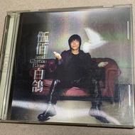 專輯CD-伍佰 白鴿 / 夏夜晚風演唱會精選實錄 / 愛情的盡頭 / 樹枝孤鳥 已拆封