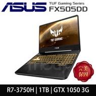 【ASUS華碩】FX505DD-0111B3750H 15.6吋FHD R7-3750H 1TB&8G SSHD  GTX1050 Win10獨顯強悍效能電競筆電