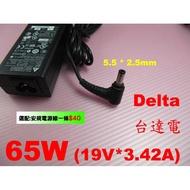 原廠 asus 65W 華碩 65W 充電器 65W 變壓器 台達電 電源供應器