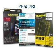 """""""扛壩子""""ZenFone 3 ZE552KL  金 白 粉 AI MAXXI 滿版9H鋼化螢幕玻璃保護貼"""