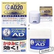 日本原裝 曼秀雷敦AD軟膏(預購)