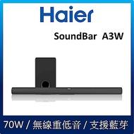 【Haier海爾】家庭劇院藍牙SoundBar+無線重低音組合A3W
