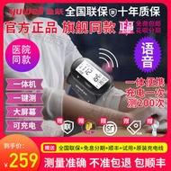 血壓測量儀 家用 血壓測量儀醫用 魚躍血壓計 電子血壓計 包順豐