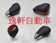 (逸軒自動車)TOYOTA 2012~2017 PREVIA 深色核木黑色真皮排檔頭 原廠樣式 自排 排檔頭