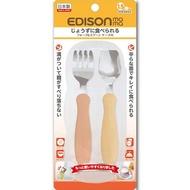 【EDISON 】嬰幼兒學習餐具組-橘色+紅色 南瓜+胡蘿蔔款