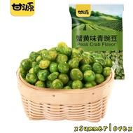 Gan Yuan Crab Roe Flavoured Green Peas