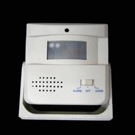 2合1紅外線來客報知器『來客鈴+警報鈴』防盜器 紅外線感應器 電子狗【DA253】◎123便利屋◎