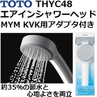【預購】 日本進口 特価🔥TOTO THYC48 氣泡式出水 水栓 省水蓮蓬頭 溫控水龍頭 浴室蓮蓬頭 省水 【星野生活王】