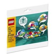 大安區可面交 全新 現貨 正版 LEGO 30545 小魚自由拼搭 拼砌包