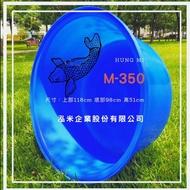 M-350 養殖桶 錦鯉桶 風水魚缸  養魚桶 烏龜缸 水草桶 蓮花桶 生態缸 孔雀魚