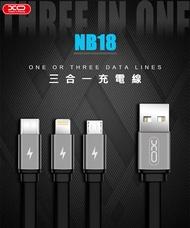 Micro USB/iPhone/Type C 三合一充電線 蘋果 安卓 一拖三 快充線 編織線 Apple 8 Plus/Xs/11 Pro Max/HTC U12 Plus Life/Sony Xperia 1 5 L3/三星 A20/A30s/A40s/A50/A60/A70/Note 10+/S10e/OPPO Reno 2 Z 2Z 10倍變焦版/A5 A9 2020/MI 紅米 Note 8 Pro 8T/小米 9T Pro/華為 P30 Pro/ASUS ZS660KL/ZS620KL