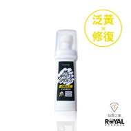 T-Fence 泛黃 修復 白鞋特工 清潔劑 NO.H2350【新竹皇家】