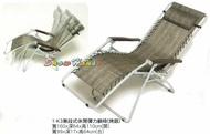 ╭☆雪之屋居家生活館☆╯P686-01/572-18 1-K3烤銀無段式休閒彈力躺椅/工學躺椅/沙發椅/健康椅