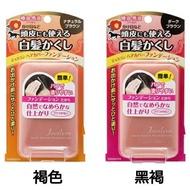 ∥露比私藏∥ 日本柳屋/雅娜蒂白髮用遮瑕粉餅/染髮粉餅/染髮餅 13g
