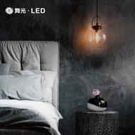 高雄永興照明~ 舞光 木紋簡約吊燈 LED-29022 (燈泡另計)
