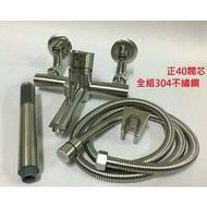 不鏽鋼浴用壁式單槍水龍頭_LV-117