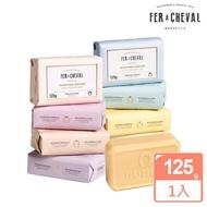 【Fer a Cheval 法拉夏】香氛馬賽皂 125g(多款可選)