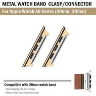 ข้อต่อ เปลี่ยน สาย นาฬิกา Apple Watch ทุกซีรีย์ 40mm 38mm - สายนาฬิกา Watch Band Connector Adapter Clasp Connection Apple Watch series SE 6 5 4 3 2 1 40 mm. 38 mm.