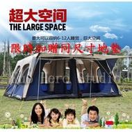 Taiwan alltel 超巨大6-12人全罩式防暴雨家庭1廳2房大帳篷