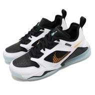 【NIKE 耐吉】休閒鞋 Jordan Mars 270 男鞋 氣墊 避震 舒適 喬丹 球鞋 穿搭 白 橘(CK1196-101)