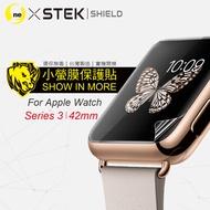 O-ONE旗艦店 小螢膜 Apple Watch 系列共用 42mm 滿版全膠螢幕保護貼超跑包膜頂級原料犀牛皮 亮面透明 一組兩入