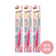 日本 大正製藥 - 成人用負離子尖端極細牙刷-3入促銷組