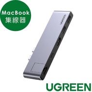 【綠聯】MacBook集線器USB3.0*2+USB-C+PD+4K HDMI+ 8K Thunderbolt3 RJ45 Gigabit PRO