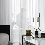窗紗紗簾白紗窗簾透光不透人半透窗簾白色遮光布料短款白紗陽臺紗